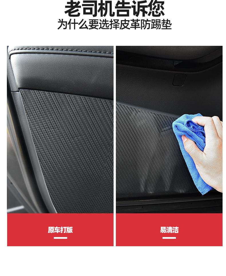 Tapli cánh cửa Mazda 3 2020 - ảnh 3
