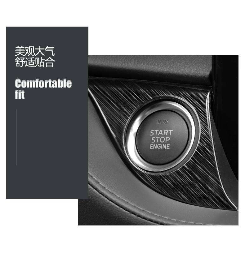 Ốp trang trí nút khởi động đen titan xe Mazda 6 2020 - ảnh 6