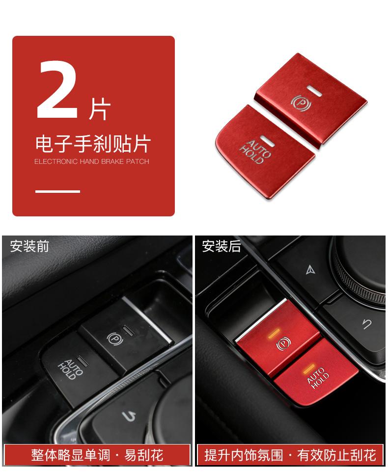 Ốp nút khởi động, phanh tay và đa  phương tiện xe Mazda 3 2020 - ảnh 9