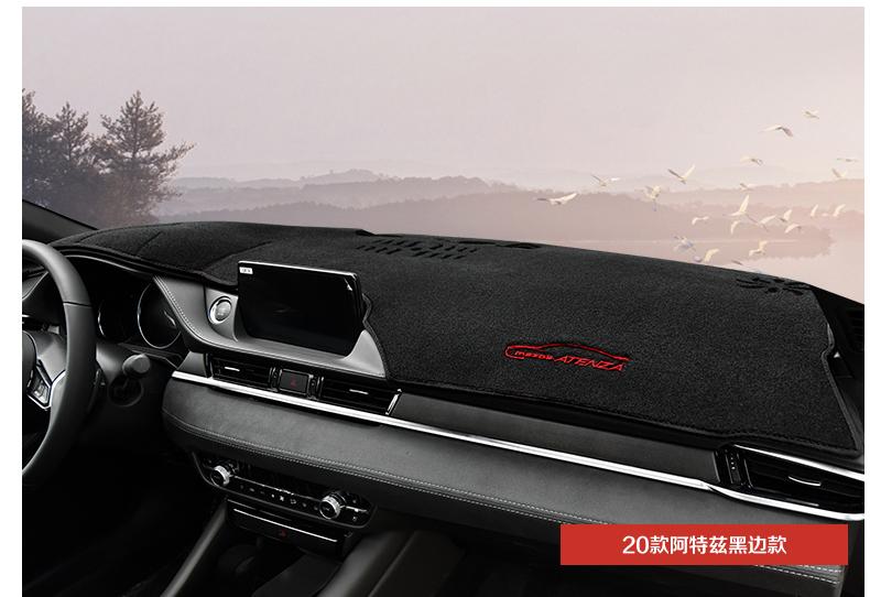 Thảm taplo chống nắng trên xe Mazda 3 2020 - ảnh 13