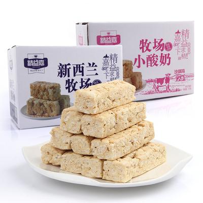 【拍4份】新西兰小酸奶沙琪玛1kg