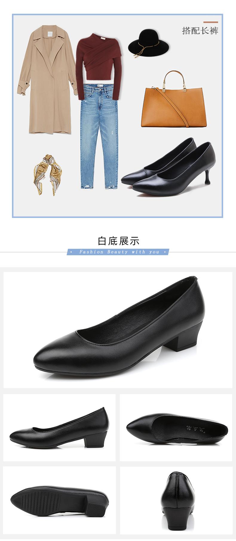 真皮工作鞋女黑色软底高跟鞋粗跟皮鞋中跟舒适平底单鞋女职业女鞋详细照片