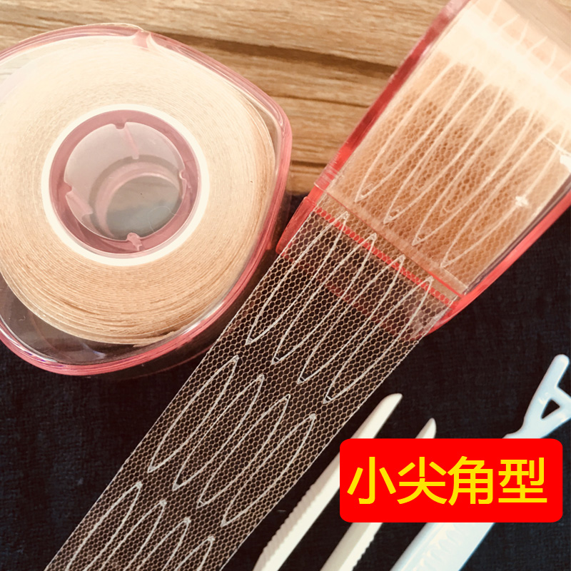 Reticulus super invisible lace double eyelid sticker short breathable  natural flesh color mesh pointed narrow fairy beauty sticker