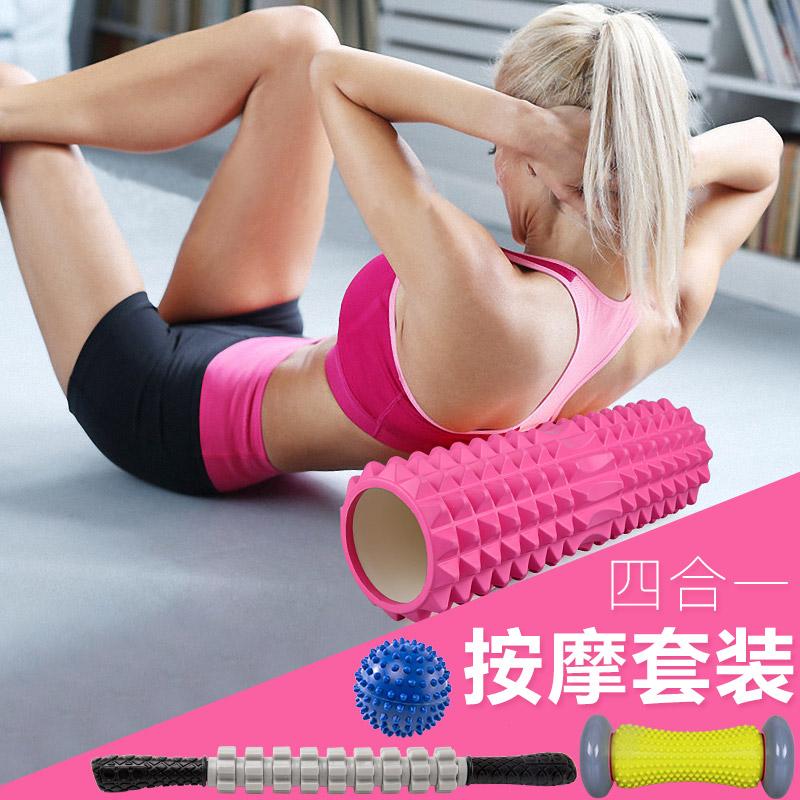 Пена ось мышца релиз свободный палка движение массаж ролик круглый шип палка йога колонка мышца мембрана палка фитнес устройство лесоматериалы рулон ось