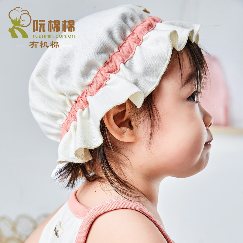 1fdb3b27953 Newborn baby hat lace visor princess hat spring and summer female baby cute  3 sun hat ...