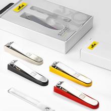德国品牌司顿冰箱贴指甲刀
