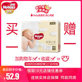 Curious Gold NB80 Ultra-thin Baby NB Diapers Newborn Baby Small Breathable Universal