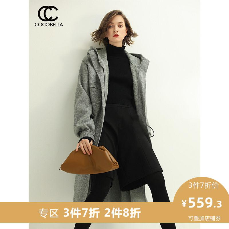 COCOBELLA设计师款人字纹加厚羊毛大衣女过膝毛呢外套CT1130