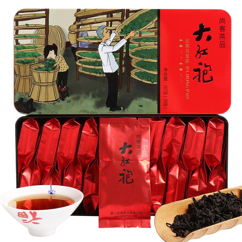 尚客茶品 幸福茶乡大红袍岩茶叶