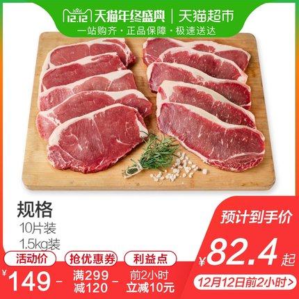 【12月10日 20:00更新白菜价】 白菜货 9.9元之类的全都在这里!