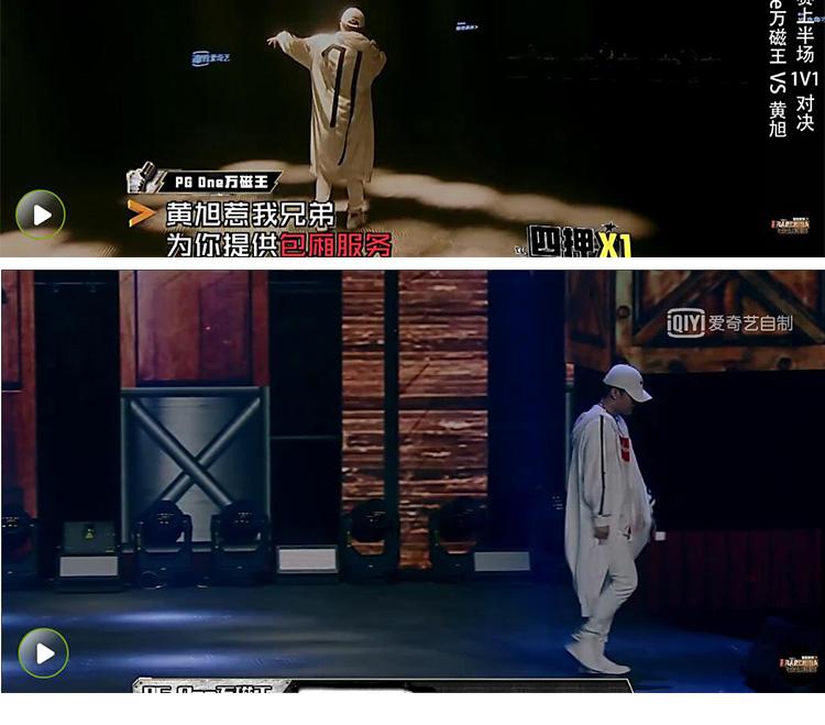 TK401 Trung Quốc có một chiếc PG từ trường hip hop với một chiếc áo gió dài trùm đầu lỏng lẻo có một mã thủy triều lớn