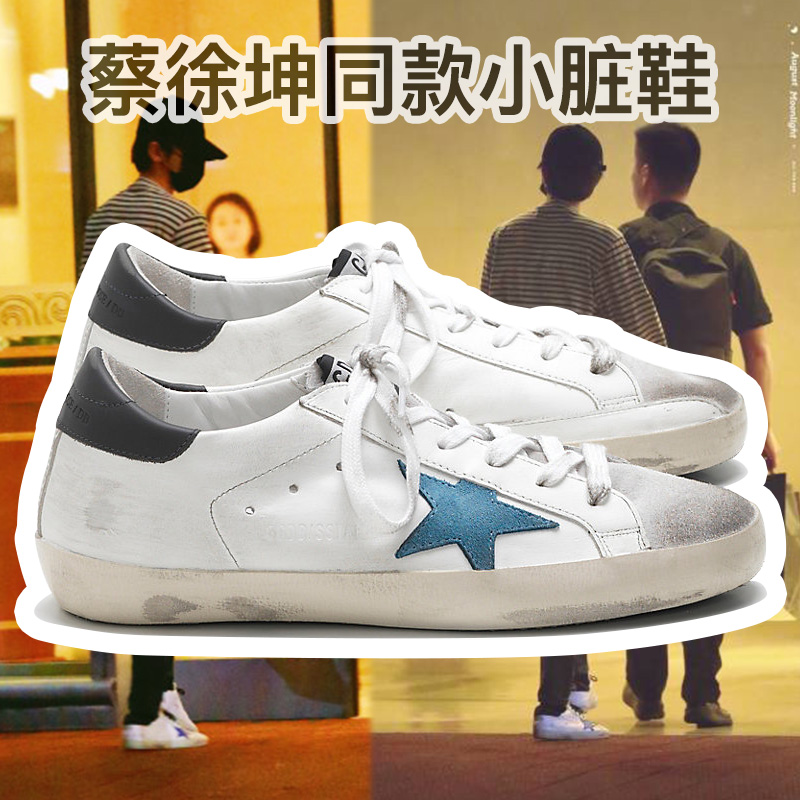 97f35564d41 Cai Xu Kun with the new star small dirty shoes female increase in 2018 to do