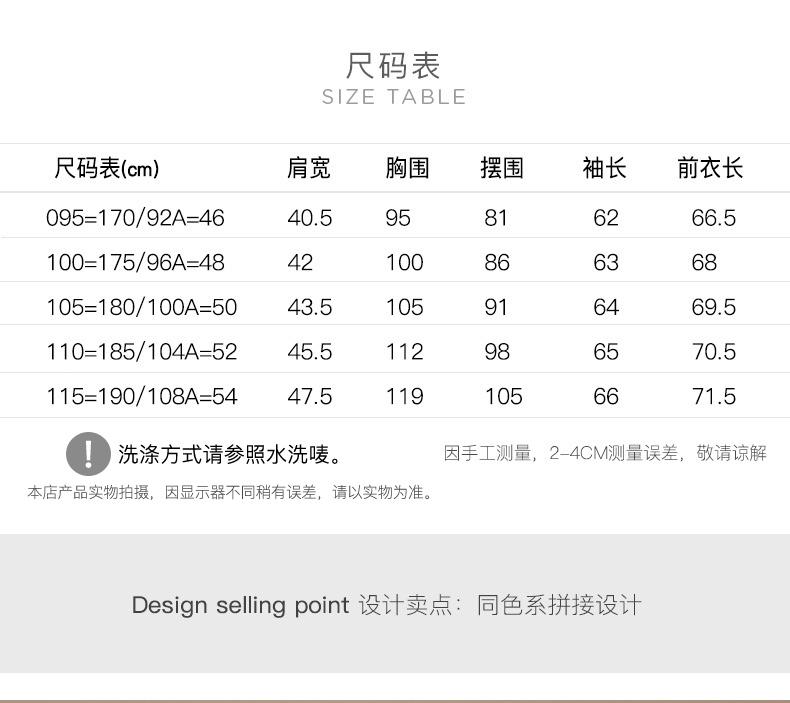 LG时装旗下中高端品牌 Hazzys 哈吉斯 男士100%精纺羊毛针织衫 图4