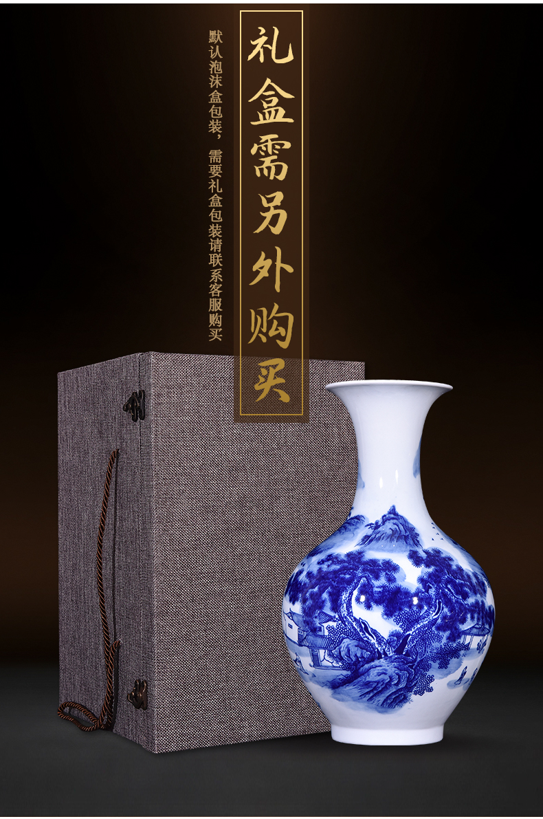 Jingdezhen ceramic porcelain bottle furnishing articles Chinese archaize home porch sitting room bedroom study adornment TV ark
