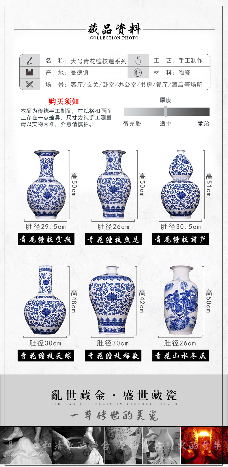 Large blue and white porcelain of jingdezhen ceramics bound branch lotus flower arrangement craft bottles of Chinese guest decorated hall porch place