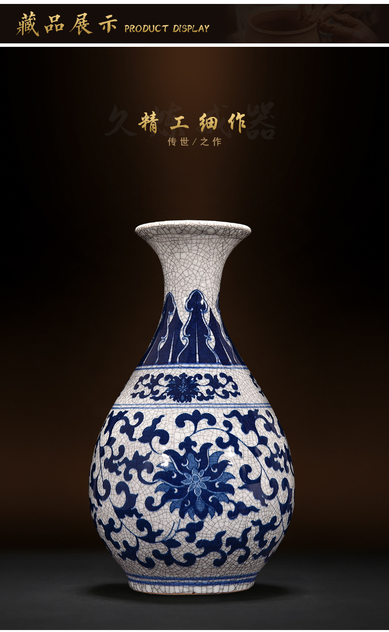 Jingdezhen ceramics vase archaize up with porcelain of Chinese style household, large living room TV cabinet decorative furnishing articles