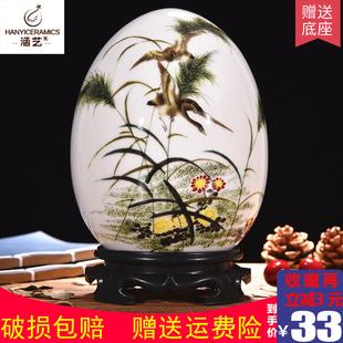 Декоративные украшения Han Yi hy93