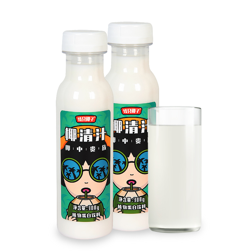 海南椰奶椰清汁椰汁新鲜椰子汁植物蛋白饮料300克X8瓶椰子汁饮料