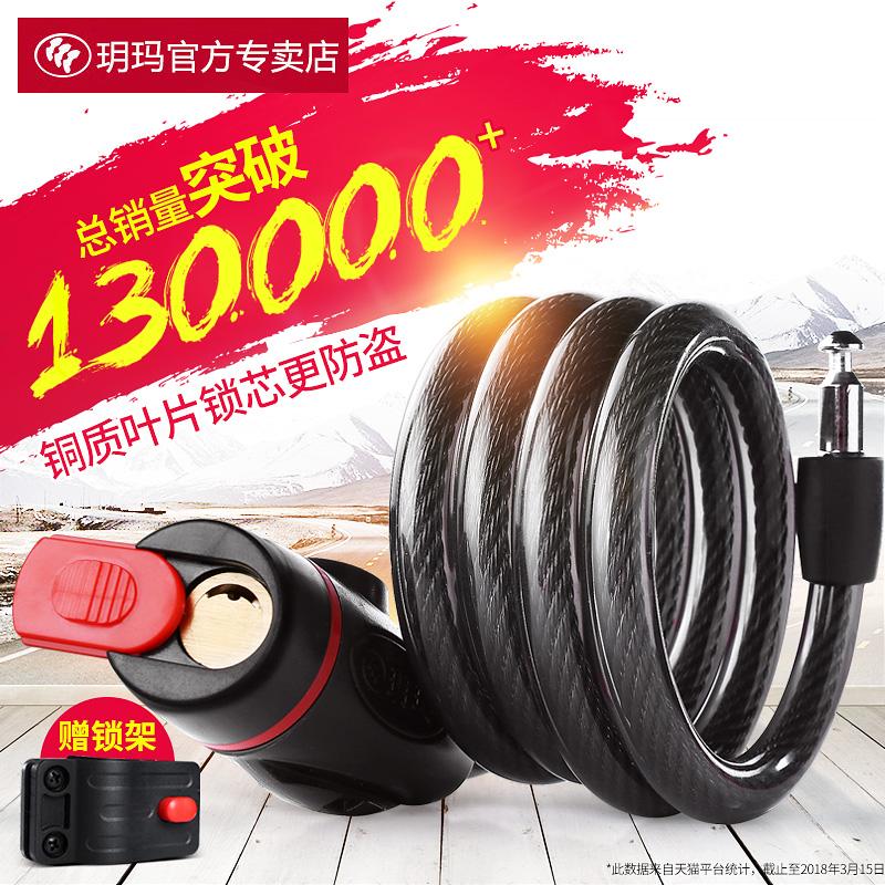 Yue частица для женского имени велосипед запереть одиночная машина запереть кража горный велосипед сталь кабель стальной замок электромобиль запереть шоссе автомобиль мягкий запереть фиксированный
