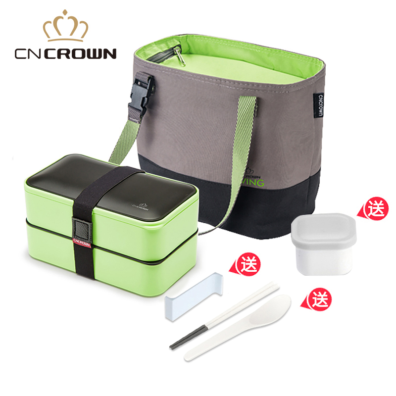 Green fruit green + insulation package + send sauce box + send tableware