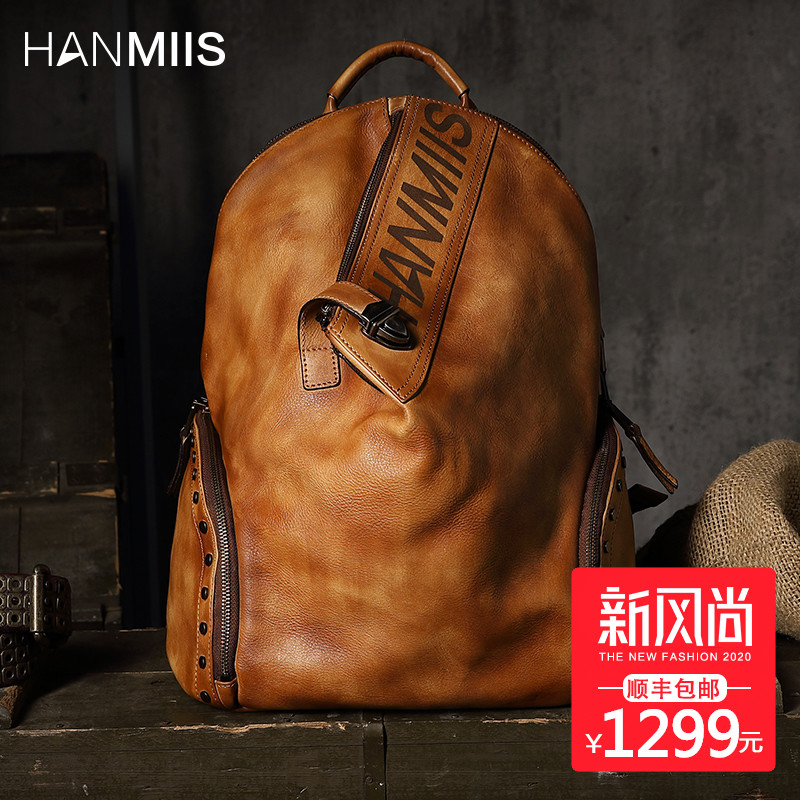HANMIIS laser inscription head layer cowhide large shoulder bag travel bag bag full leather men's backpack bag