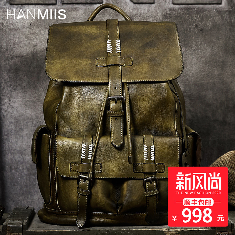 HANMIIS PEPPER SALT HEAD HEAD PSORIASIS LARGE-CAPACITY TWO-SHOULDER BAG TRAVEL BAG FULL LEATHER MEN'S BACKPACK BAG