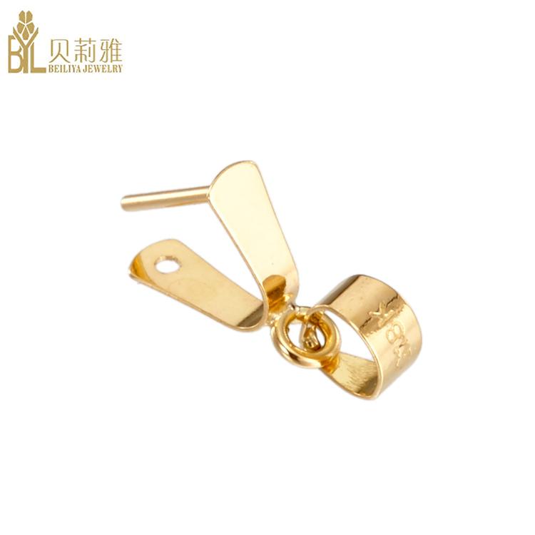 брелок 18k Белое золото аксессуары г750 белого золота большого количества плоских пряжки, пряжки кулон DIY аксессуары