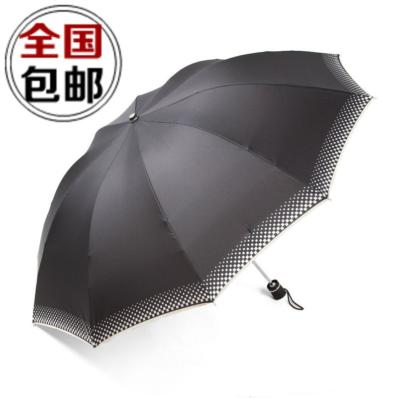 Твердый складной сложить бизнес зонт негабаритный крышка солнце зонт ветер при любой погоде двойной зонт солнцезащитный крем защита от ультрафиолетовых лучей мужской и женщины