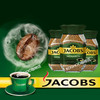 German brand jacobs coffee x3 bottle imported black coffee Jacob sugar-free pure coffee instant coffee powder
