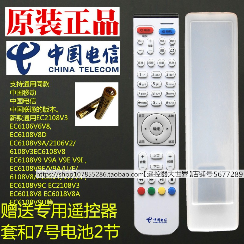 Stb Manager Tool Huawei Ec6108v9
