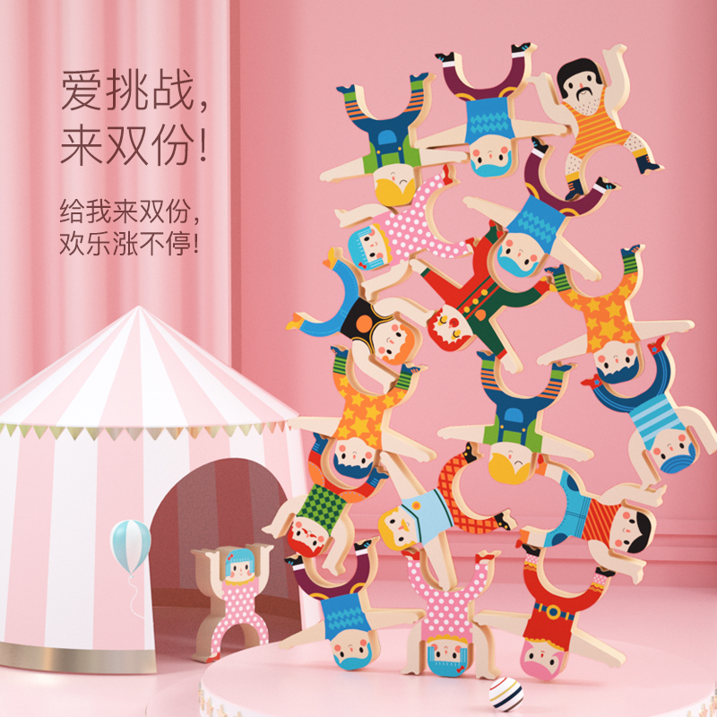 ZHANG Hercules Balance Stacked High Building Blocks Stacked Rohan Early Learning Puzzle Parent-Child Interactive Plastic Toy Stickers Stacked Music
