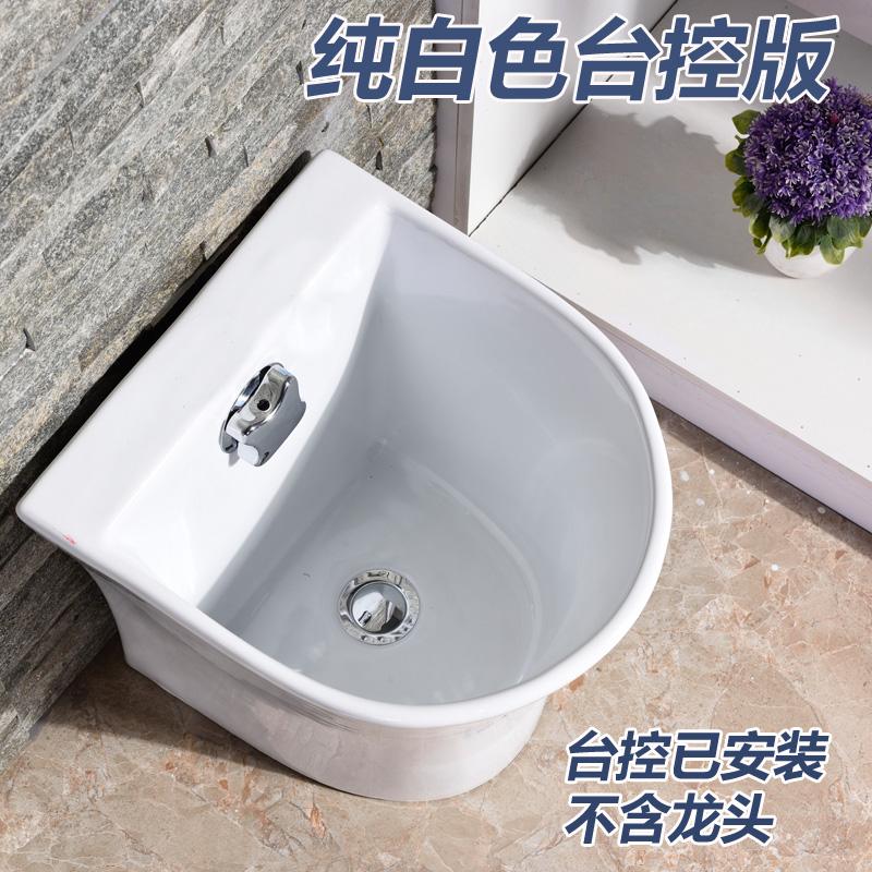 Полукруглая чистая белый Тайваньский контроль низ Вода 601T белый