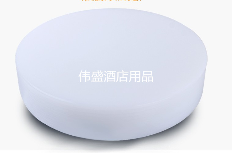 Cutting Board Plastic Round Thickening Vegetable Pier Pe Chopping