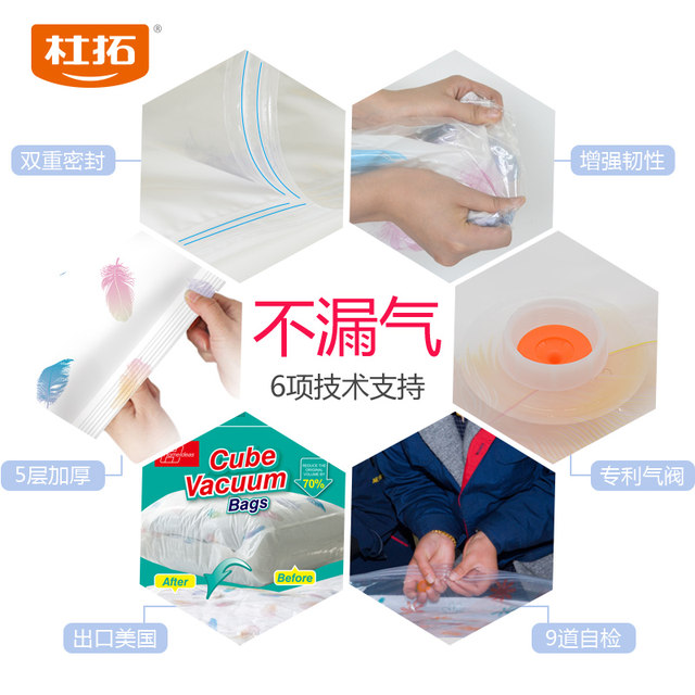 Vacuum compression storage bag for vacuum quilt, household clothes, bedding, down jacket, packing bag, electric pump