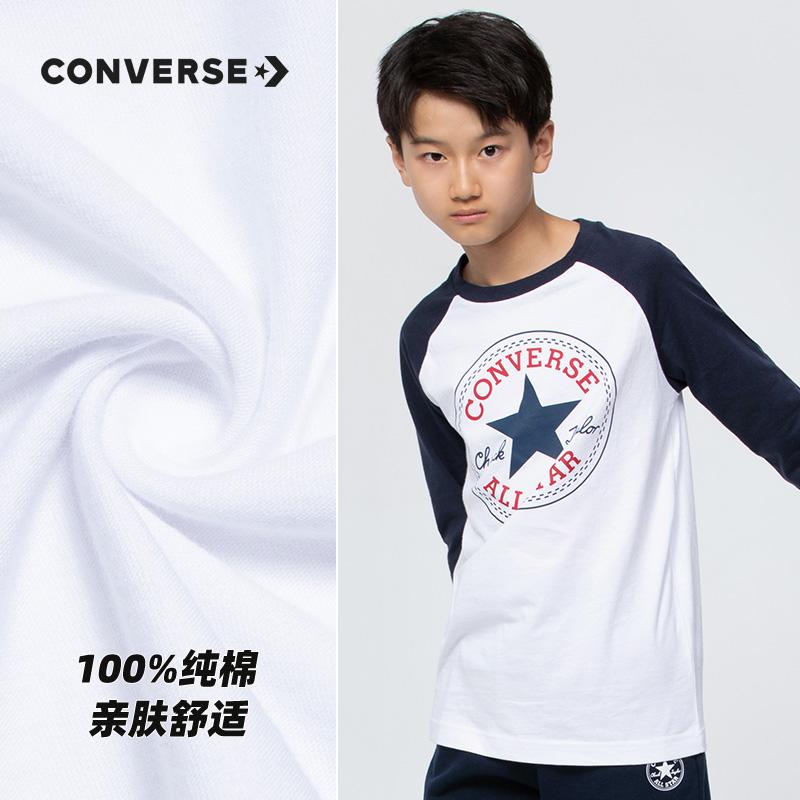 Converse 匡威 儿童圆领长袖T恤 聚划算双重优惠折后¥69包邮 110~165码多色可选