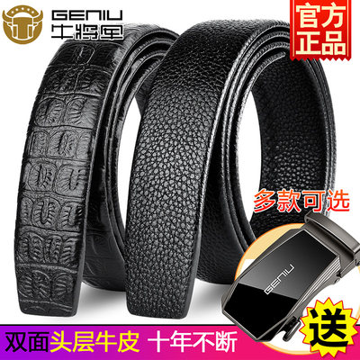 Belt men's leather automatic buckle men's belt trousers top layer pure cowhide headless belts youth do not take the lead