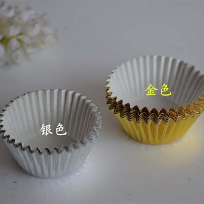 包邮大小号 金色铝箔防油纸托蛋糕纸杯巧克力垫模雪媚娘底托500只