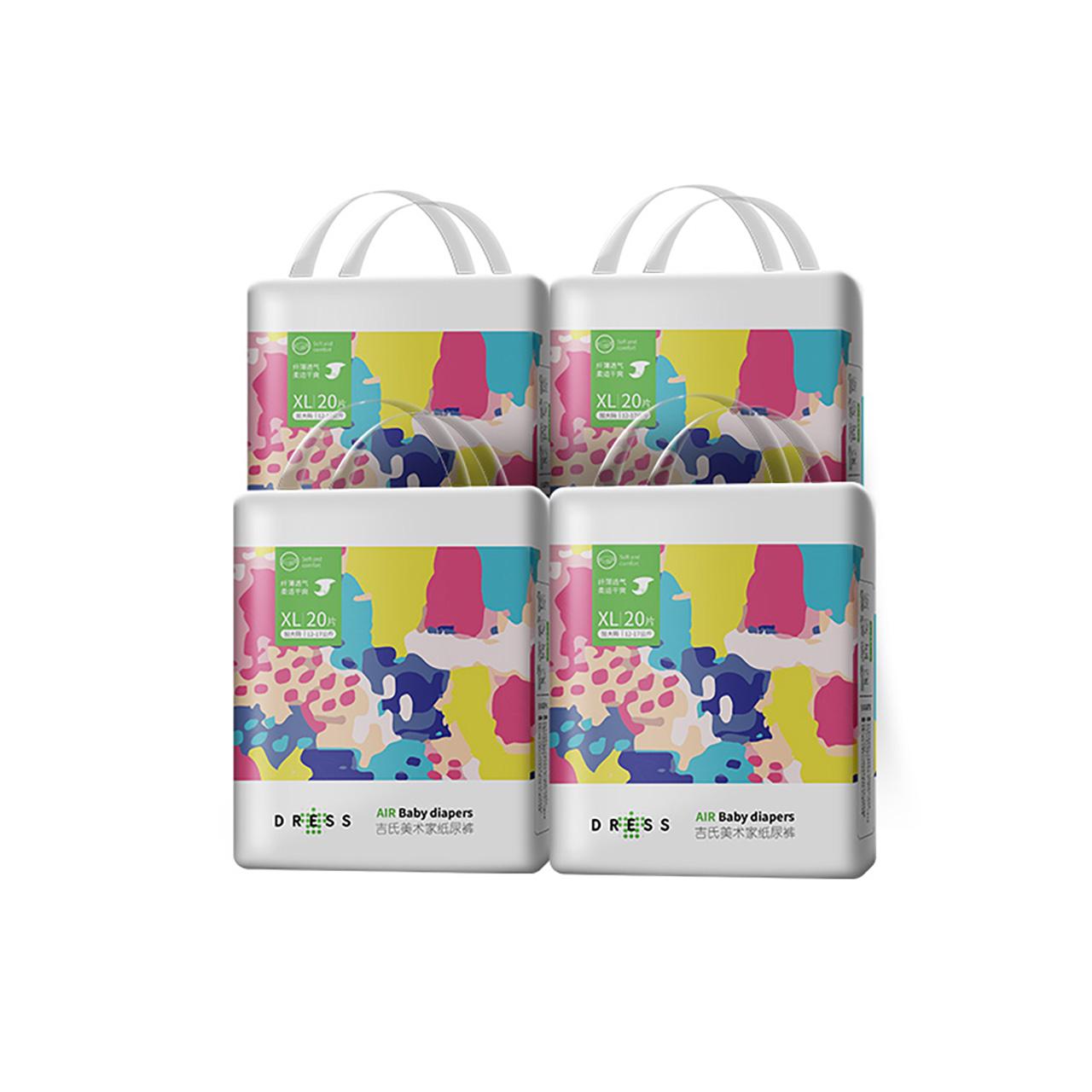 吉氏美术家纸尿裤XL80片春季干爽超薄透气尿不湿纸尿片尿片尿布湿