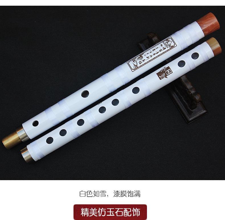 演奏苦竹笛子成人初学学生零基础入门调古风横笛专业乐器儿童调详细照片