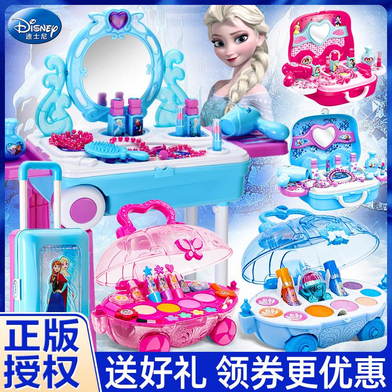 儿童化妆品套装冰雪奇缘2女孩玩具爱莎公主指甲油盒梳彩妆台无毒