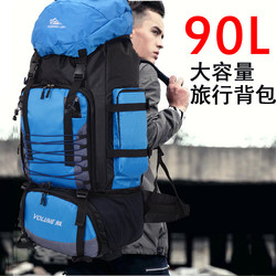 Backpack Travel Travel Backpack Men and Women Outdoor Mountaineering Bag Large Capacity 90L Luggage Backpack Camping Work Bag