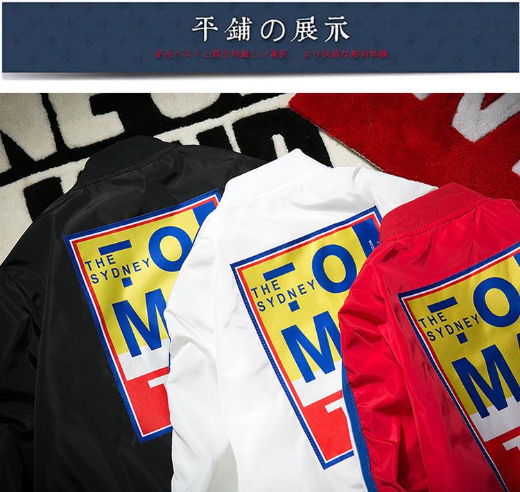 12-year-old boy quần áo chống nắng 13 junior học sinh trung học 14 thiếu niên trai 15 áo khoác mùa hè 16 áo khoác siêu mỏng áo sơ mi