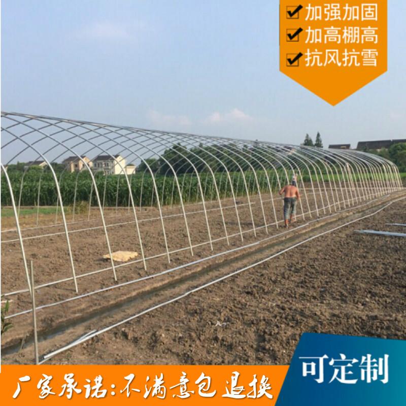 温室大棚蔬菜骨架定制农业v蔬菜大棚配件大棚连体连栋简易钢架钢管