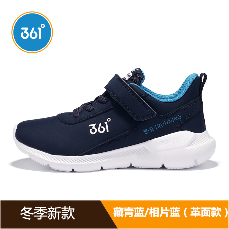 NAVY BLUE / PHOTO BLUE 580