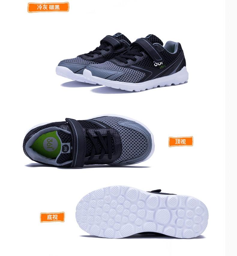 361 中大童 透气网面 休闲运动鞋 图1