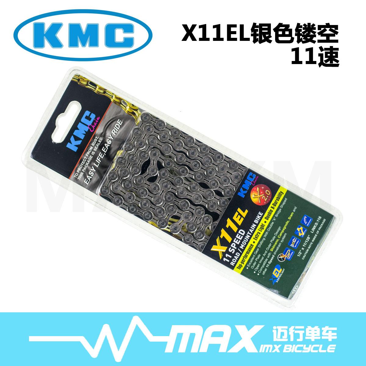 X11EL серебро пирсинг 11 скорость 116 фестиваль масло