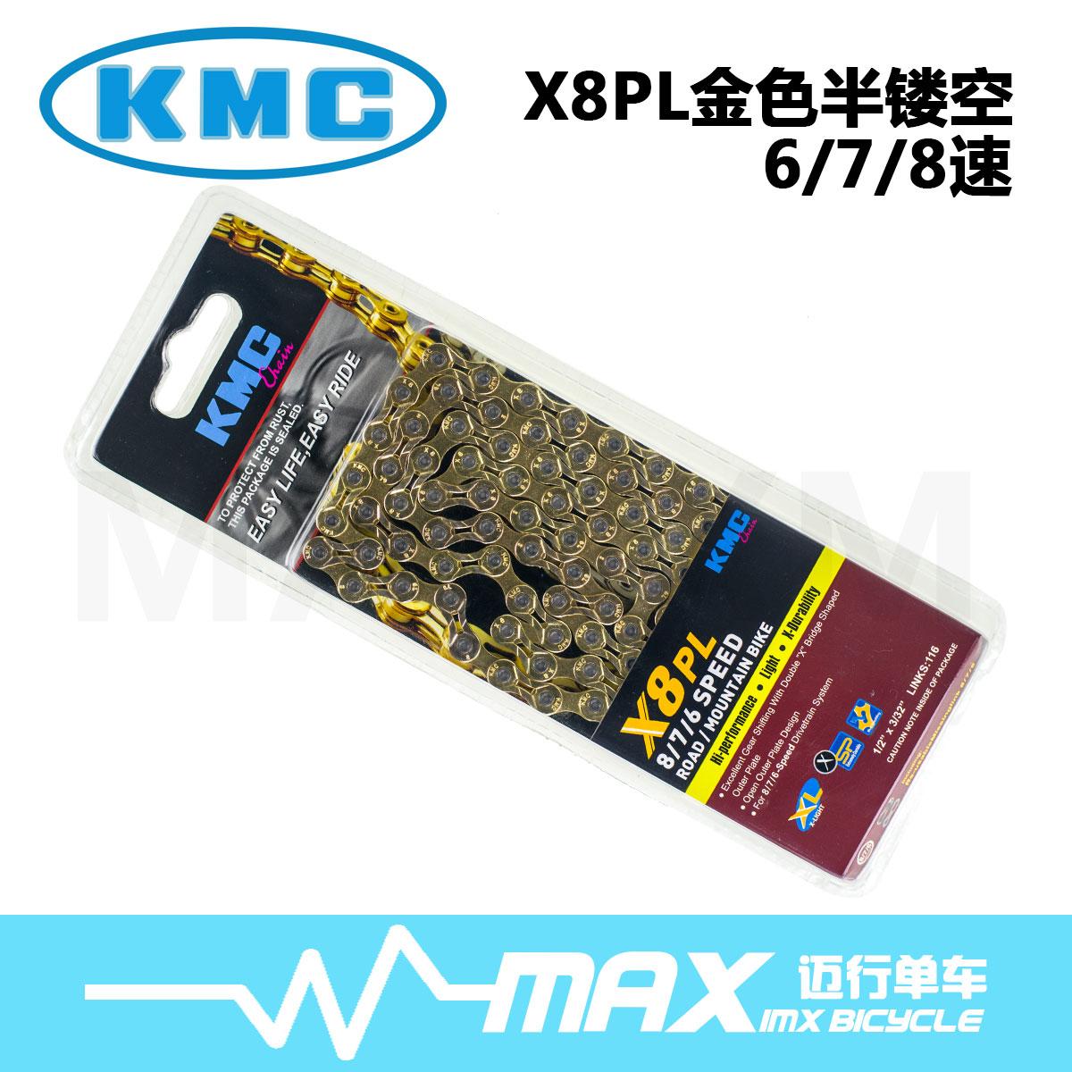 X8PL золотой половина пирсинг 8 скорость 116 фестиваль