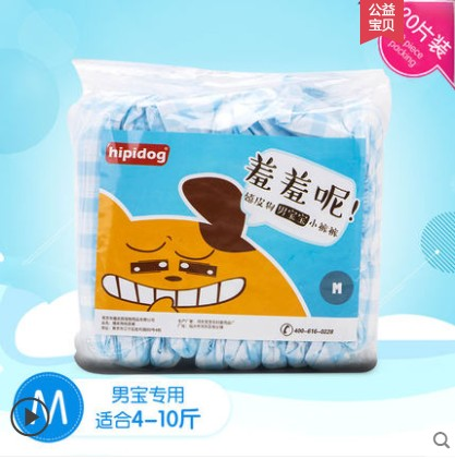 Blue Ge M-recommended Weight 4-10 Kg