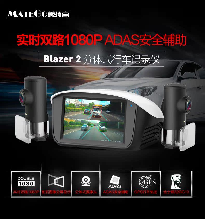 Blazer2-详情页_01.jpg