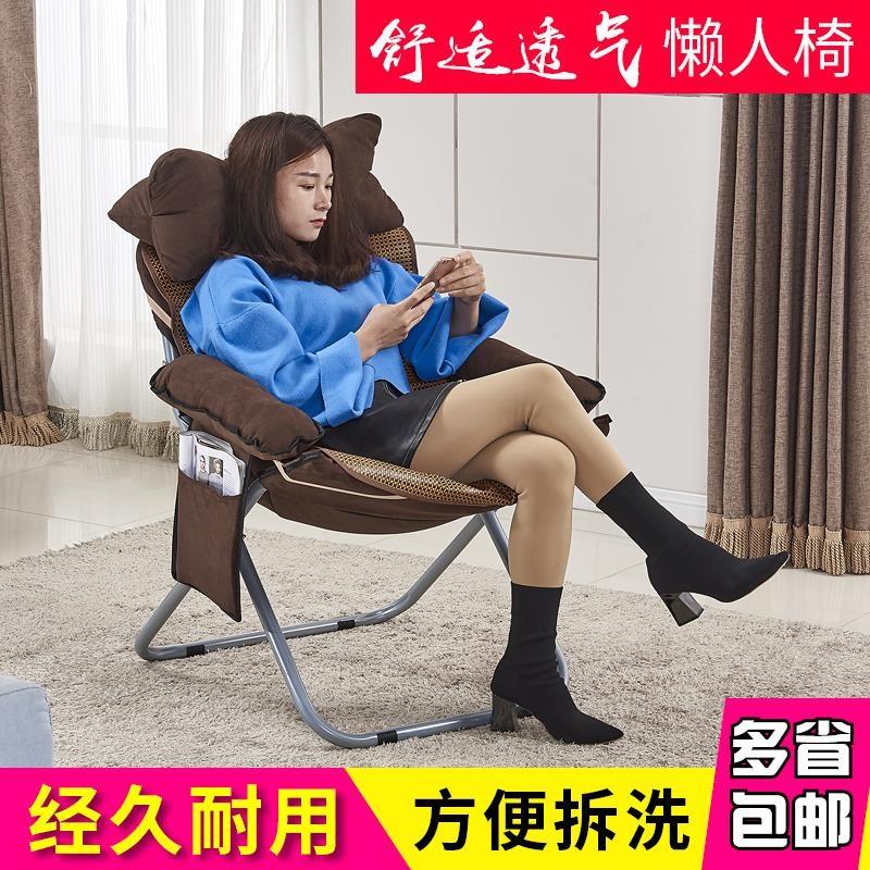 v男孩室内迷你舒服男孩椅子可折叠懒人便携式小超轻少儿沙发靠背椅